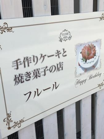 手作りケーキ0522 (1)