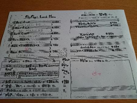 180915isathuki (4)