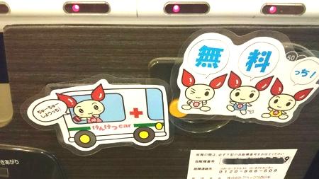 170504献血 (3)