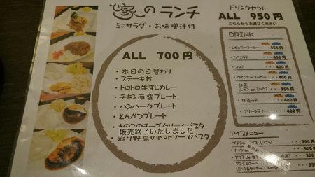 160625kokoya (3)
