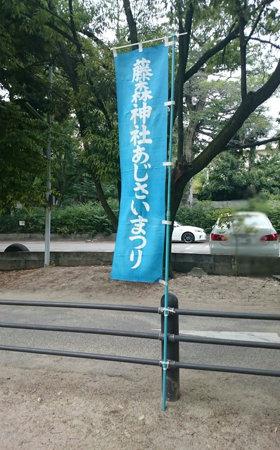 172627ajisai (1)