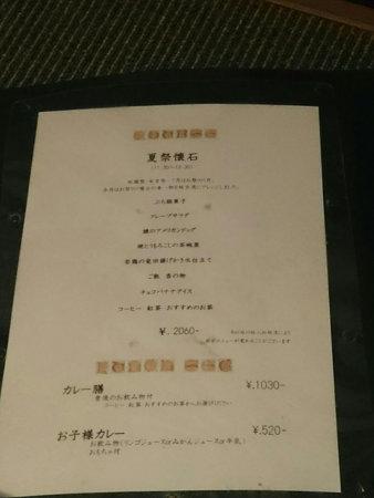 170729蛙吉 (3)