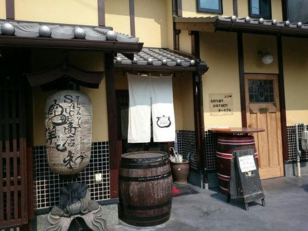 170710tonyamathi (1)