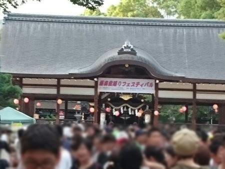 170812sawakibonnodori (2)