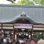170812sawakibonnodori (aikyatti)