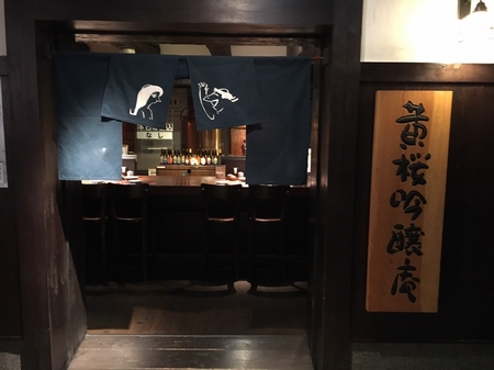 180111kizakura (5)