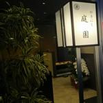 180121halmama (aikyacchi)