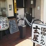 180210halmama(アイキャッチ)