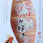 180312syuma (aikyachi)