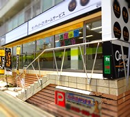 センチュリー21ホームサービス伏見桃山店